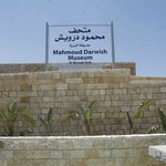 Mahmoud Darwish Museum