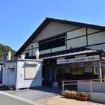 Michi-no-Eki Shiomizaka