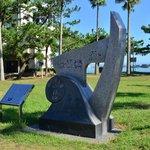 新居弁天海浜公園