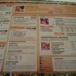 Massage Menu (Chi/Eng/Jap available)