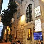 Fotografija – Amfora Buffet-Pizzeria