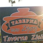 Zisis, Rethymno, Crete
