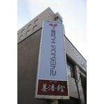 福井凤凰酒店