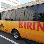 キリン専用バス