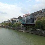 warmly boutique Hotel Suzhou