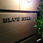 This location was once a speakeasy.  Blue Hill opened in 2000.