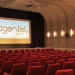 L'amphithéâtre du Nogentel accueille 200 personnes
