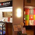Sushi-Go-Round (Kaitensushi) Sushi Ichi