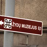 Brown sign for museum