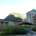 Exterior of Jiuzhai Jarpo Holiday Inn
