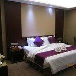 Menghai Guowei Hotel