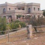 Photo of La Maison du Chameau