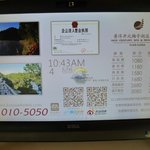 Photo de New Century Meizi Spa Hotel