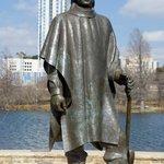 Foto di Stevie Ray Vaughan Statue
