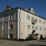 Moskovskaya Hotel
