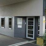 Entrance reception
