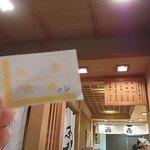 赤福JR名古屋タカシマヤ店