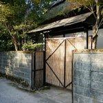Onsen side entrance