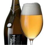 Da Pian la prima birra artigianale italiana