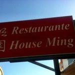 Foto de Restaurant House Ming
