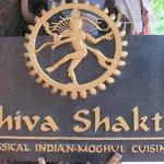 Shiva Shakti Logo