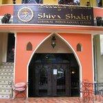 Entrance gate of Shiva Shakti Restaurant