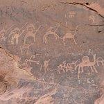 Iscrizioni Nabatee