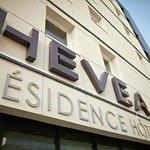 Hévéa Appart Hôtel