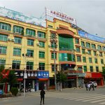 Photo of Tibet Yulong Holiday Hotel