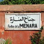 Menara Gardens and Pavilion