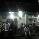 BEERA CHICKEN HOUSE