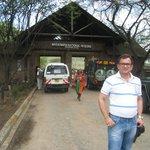 Entrance Gate Of Masa Mara