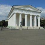 'Pantheon'