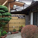 Outside view of the entrance to Fuji-Hakone guest house