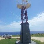 Cayman Brac Lighthouse