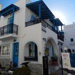 Pensione Irene 2 - Naxos