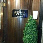 SH entrance