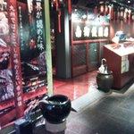 13.04.20【南翔饅頭店】お店の入口