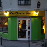 A Great Vegetarian Gem NOT to be missed