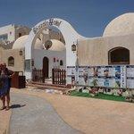 gate hotel Ghazala