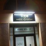 Top's Restaurant