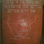Sign in Yiddish: A gift from your brothers and sisters in South Africa