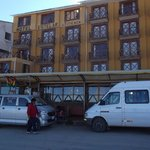 Hotel Estelar Copacabana Bolivia