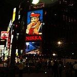 The night of Sapporo, Susugino area