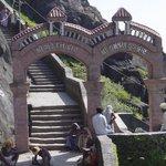 Shree Gurudatt Dhwar