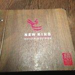 New King照片