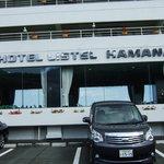 Photo of Hotel Listel Hamanako