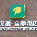 Hanting Seasons Hotel