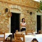 Restaurant Akrogiali.