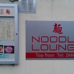Noodle Lounge Plymouth